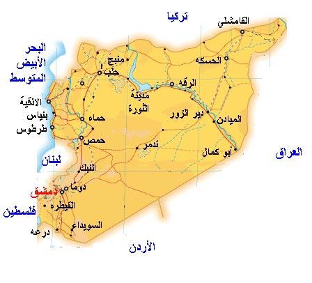 بريطانيون يعتقدون أن دمشق تقع غرب منغوليا موقع صيدا تي في Saida Tv